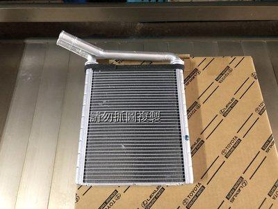 豐田 ALTIS WISH 08-16 原廠全新品 熱排 熱風箱 熱水箱 暖氣仁 另有CAMRY VIOS YARIS