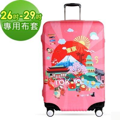 E&J【010001-09】Starke 高彈性行李箱套 - 熱鬧東京;適用26-29吋/防塵套/防刮/行李箱保護套