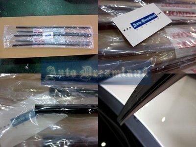 HAMP Honda 本田 CRV CRV3 三代 3代 2.0 2.4 K24 RE 專用 原廠 後 雨刷條 雨刷片
