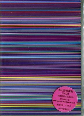 【嘟嘟音樂坊】彩虹 L'Arc~en~Ciel - 暢銷精選1998-2000 CD+VCD 限量精裝盤  (全新未拆封)