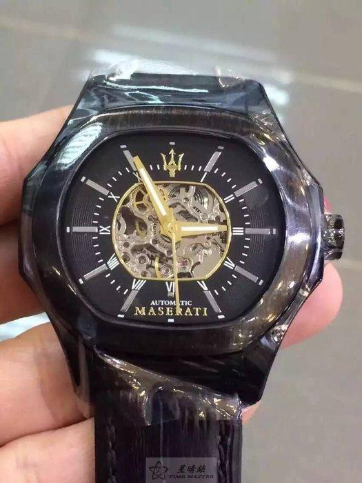 請支持正貨,瑪莎拉蒂手錶MASERATI手錶FUORICLASSE款,編號:MA00011,黑色錶面黑色皮革錶帶款