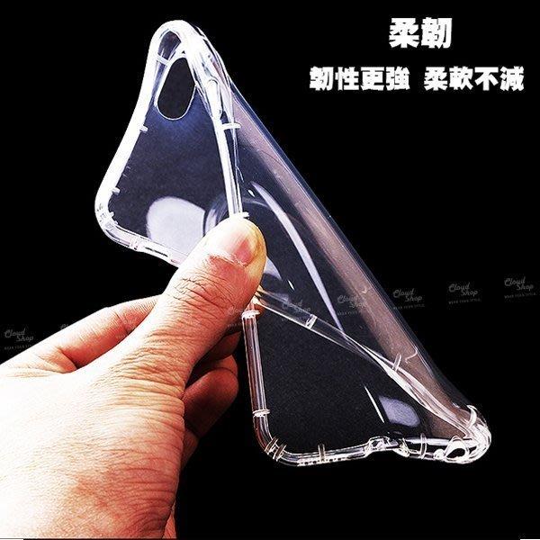 LG Q60 防摔殼 手機殼 空壓殼 透明保護套 清水套 軟殼 保護殼 氣墊殼 保護套 手機套 防摔套 氣囊殼