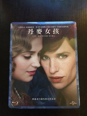 (全新未拆封)丹麥女孩 The Danish Girl 藍光BD(傳訊公司貨)限量特價