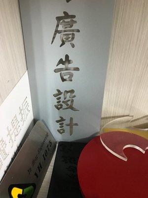 『我最便宜』印製噴字板、PP板、噴漆板、壓克力噴字板、鍍鋅噴字板、不銹鋼噴漆字
