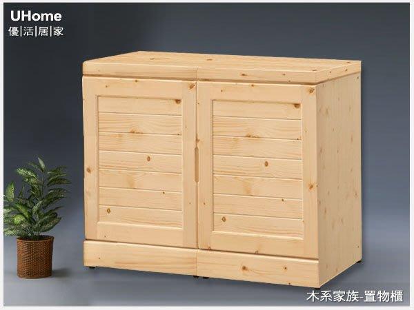 置物櫃 預購品【UHO】松木館-木系家族實木 置物櫃  中彰免運