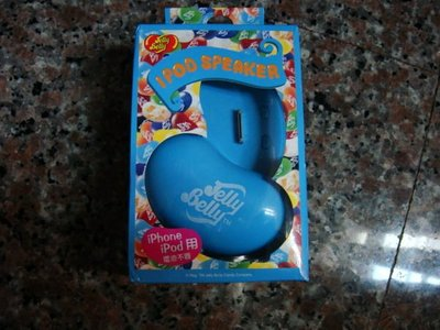 Jelly Belly 攜帶式揚聲器iPod / iPhone 專用 免充電免電池 限量發售中 - Sour blueberry (藍)