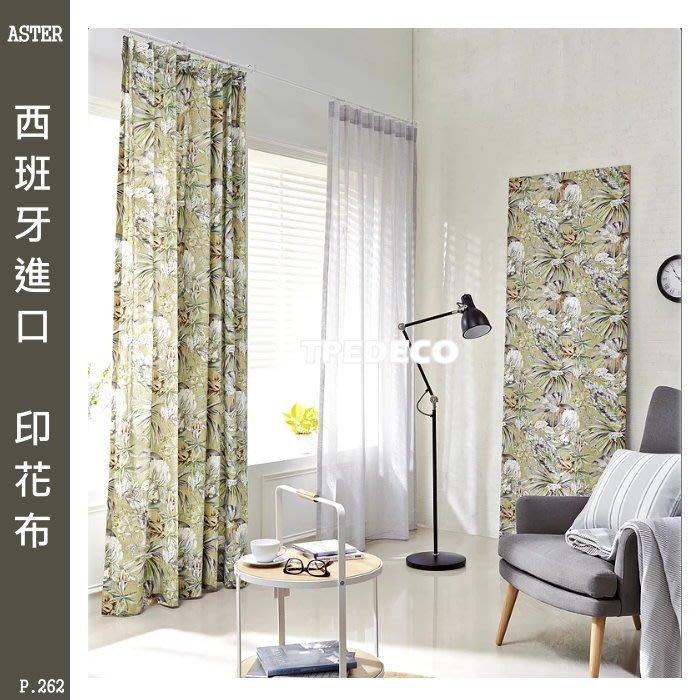 【大台北裝潢】雅傢飾布 窗簾布 西班牙進口 印花布 大寬幅 綠底 熱帶植物 P262
