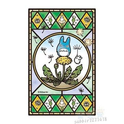 JP購✿15090900053 迷你透光琉璃拼圖-蒲公英綻放 宮崎駿 龍貓 TOTORO 琉璃 水晶 拼圖 桌遊