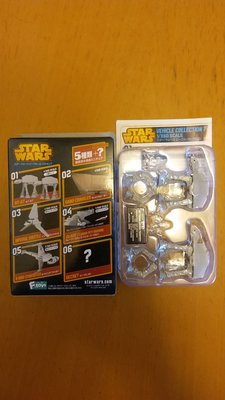 F-toys Starwars vehicle collection AT-AT 2pcs