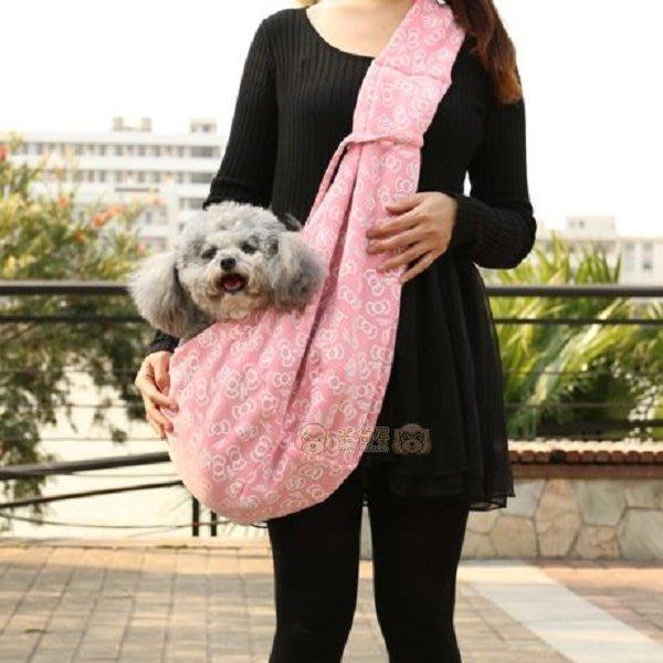 【米狗屋】蝴蝶結純棉寵物袋鼠媽媽前背袋˙粉/藍/灰˙背巾/斜背寵物包˙雙面花色˙附安全扣環