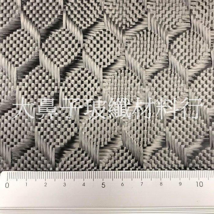 【CCK】碳纖維布 3K 立體蟒蛇 1x1m -大鼻子玻纖材料行