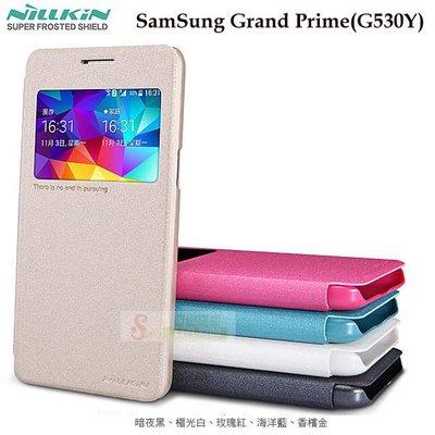 s日光通訊@NILLKIN原廠 Samsung Grand Prime G530Y G5308W 星韵超薄側翻保護套st