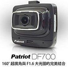加贈滑鼠1支 愛國者 DF700+16G 日本A級鍍膜鏡頭 行車記錄器 ☆小妹3C☆