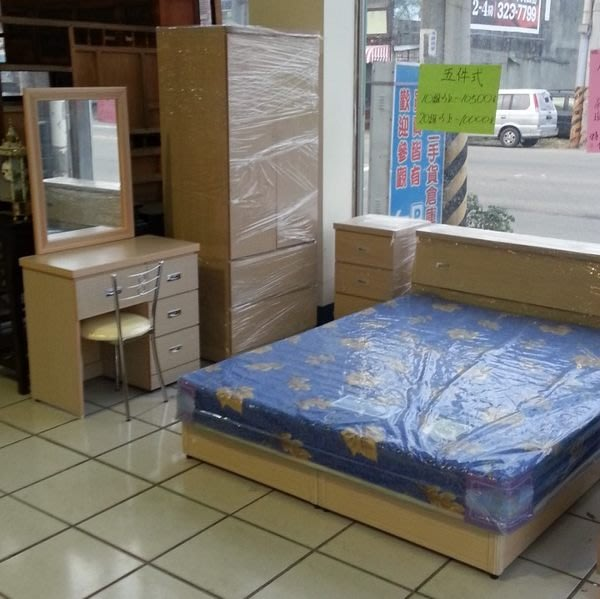 包租公 照過來~全新品 流血價 5尺超值 白橡 三件式雙人床組(床頭箱+床底箱+雙人床墊)