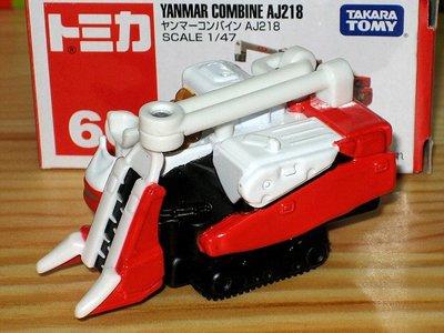 TOMICA (CITY) No.66 YANMAR COMBINE AJ218