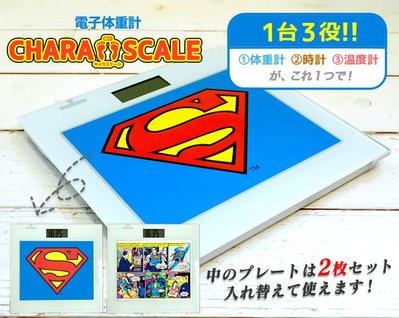 尼德斯Nydus 日本正版 DC 超級英雄 超人 電子體重計 溫度計 時鐘 三用式 附立架 可更換2種圖案