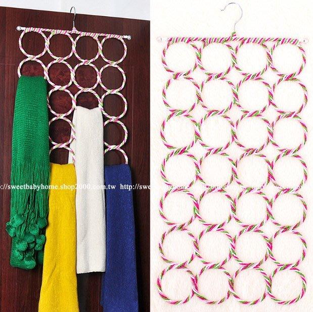 【批貨達人】居家收納28圈圍巾架絲巾領帶架藤紙衣架