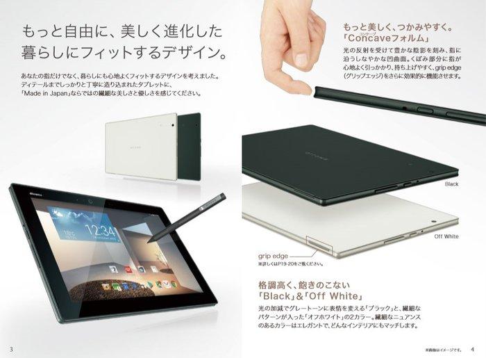 觸控筆聯想YOGA C940 C930 C740 YOGA 530 FLEX-5-1470手寫筆觸控筆4096