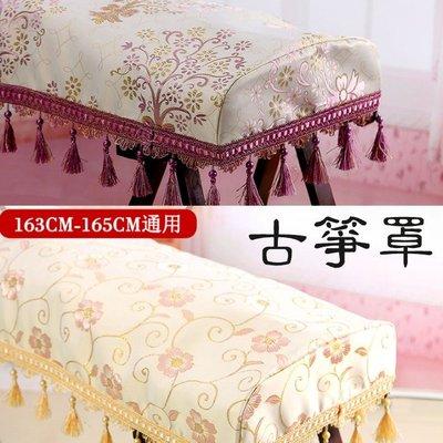 5Cgo【樂趣購】5319049776...
