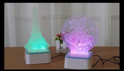 O松鼠窩雜貨舖O七彩變色LED燈3D台燈創意表白禮物LED燈3D台燈七種顏色8種模式想要什顏色就切換什顏色