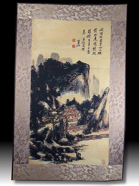 【 金王記拍寶網 】S1359  中國近代書畫名家 名家款 水墨 山水圖 居家複製畫 名家書畫一張 罕見 稀少