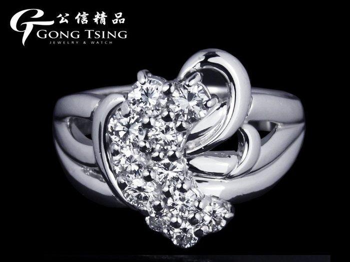 【公信精品】 PT900純白金 天然鑽石排鑽女戒 共約1.00克拉