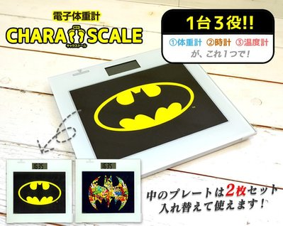尼德斯Nydus 日本正版 DC 超級英雄 蝙蝠俠 電子體重計 溫度計 時鐘 三用式 附立架 可更換2種圖案