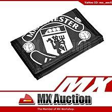MX Auction - [AB-009] MANCHESTER UNITED 曼聯 三摺銀包 輕便錢包 Manutd React Wallet (黑色)