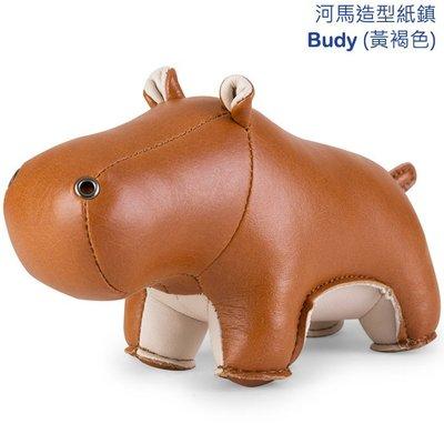 Zuny 河馬造型紙鎮 Budy (黃褐色),桌上擺飾 生日禮物,動物造型皮革Paperweight,可超商取貨