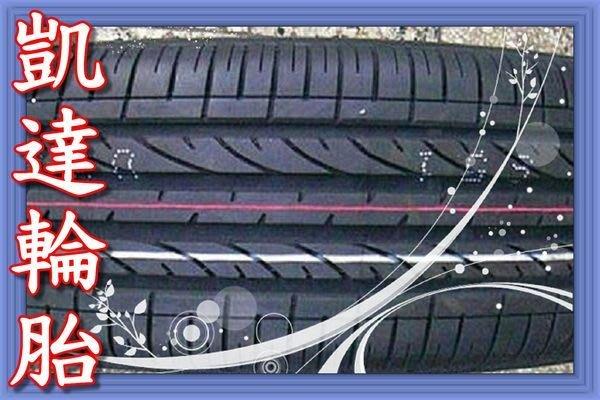 【凱達輪胎】普利司通 DUELER HP Sport DHPS 255/45/20 275/40/20 (255/45-20 275/40-20) 運動型 SUV胎