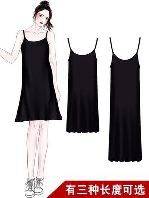 連身裙 吊帶裙女夏新款大碼無袖內搭襯裙黑色背心裙莫代爾寬鬆打底裙DLYS15