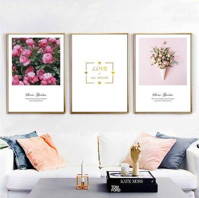 三幅一組油畫布 北歐植物玫瑰花朵英文字母 畫芯/畫布/30X40☺暖暖屋☺傢居藝術館
