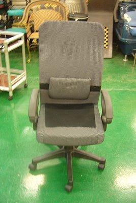 樂居二手家具 全新中古傢俱賣場 D337全新護腰辦公椅 電腦椅 董事長椅 會議椅 書桌椅 讀書桌椅 洽談桌椅