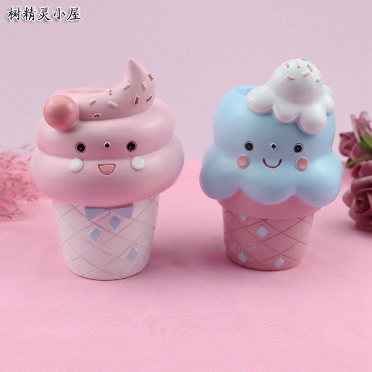 千禧禧居~創意小清新可愛冰淇淋筆筒 樹脂桌面收納盒 筆插辦公文具學生禮物
