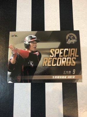 2017中華職棒球員卡 特殊紀錄 #329 王柏融