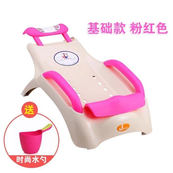 兒童洗頭椅寶寶加大加厚洗髮椅可調節摺疊躺椅WD