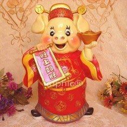 INPHIC-開運 可愛招財豬儲蓄罐儲錢罐存錢罐 創意個性禮物