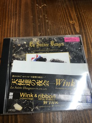 *還有唱片三館* WINK / LA SOIREE DANGES & RIBBON 二手 ZZ0732
