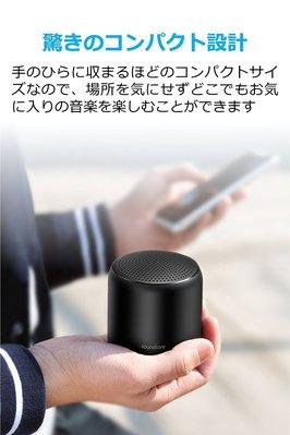 Anker SoundCore MINI 2 6W 無線藍芽喇叭 迷你便攜 藍牙音箱 喇叭 藍芽喇叭 藍芽音響【全日空】