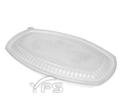 C018外燴魚盤 (年菜盒/肋排/熱炒/魚/海鮮/塑膠盤/外燴餐盤/外帶餐盤)