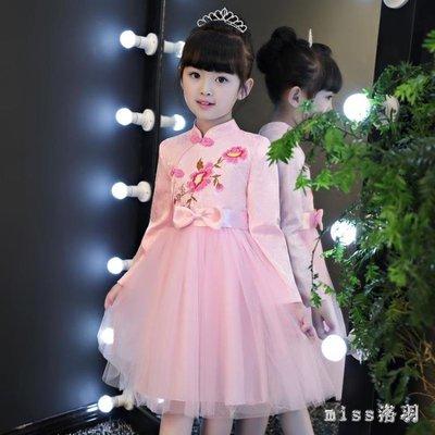 童裝新款女童洋裝中大尺碼民族風兒童旗袍公主裙女孩長袖洋氣裙 js10754