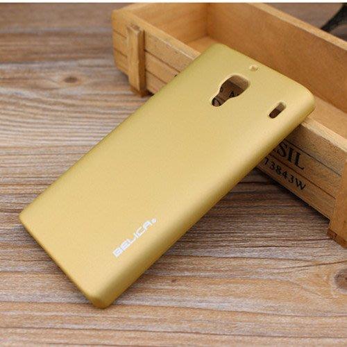 溫客紅米1S手機外殼紅米1S手機套hm1s保護套后蓋男女硬卡通磨砂殼充電器保護線耳機繞線器