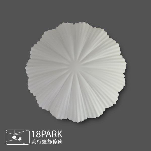 【18Park 】白色簡約 Jellyfish [ 水母漂吸頂燈-23cm ]