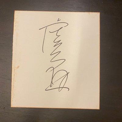 台灣職業網球選手 盧彥勳 親筆簽名板