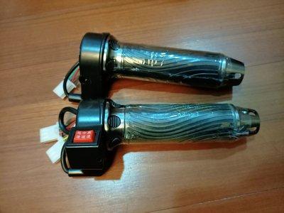 電動自行車 轉把 油門 12v-72v 寬電壓版本 無鑰匙款 三速轉把 加速轉把 水波紋款