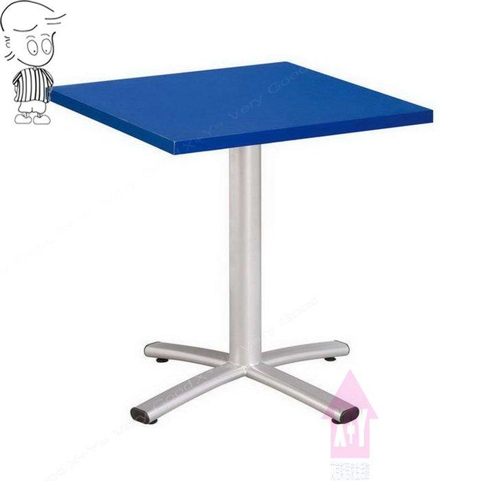 【X+Y時尚精品傢俱】現代餐桌椅系列-艾萊 2尺方桌(四爪烤銀腳).洽談桌.餐桌.早餐桌.另有2.5尺和3尺.摩登家具
