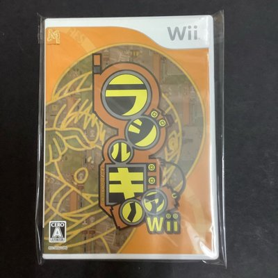 Wii Game 21