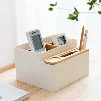 【現貨】居家家楠竹桌面遙控器收納盒桌上雜物整理盒辦公室書桌文具置物架NNJ44415NN15631