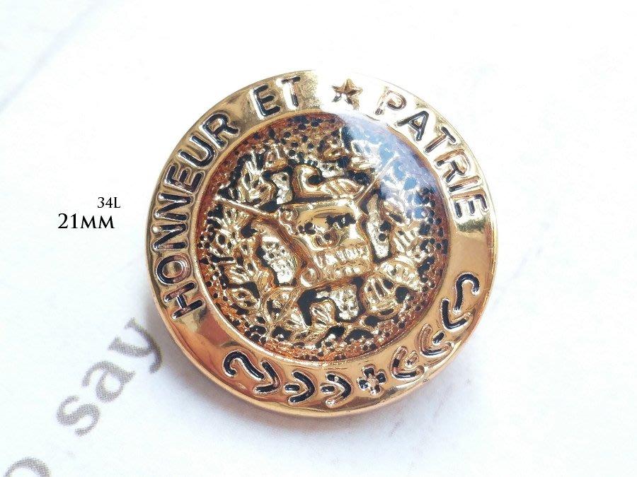 DAda緞帶‧I45140-21mm復古黃金色油滴膠徽章鈕扣飾釦1個$9