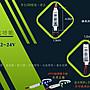 綠能基地㊣LED控制器 七彩控制器 微型控制器 RGB 單色控制器 七彩燈條控制器 共陽 氣氛燈 燈眉 微笑燈 變化燈條